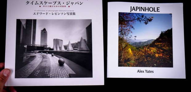 Photobooks: Pinhole in Japan